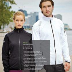 Текстиль и Одежда - Выбор Подарков