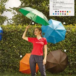 Зонты - Выбор Подарков